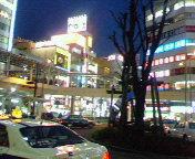 大塚→立川