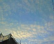 輪郭のない雲たちが