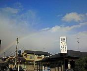 空に描かれた七色の弧