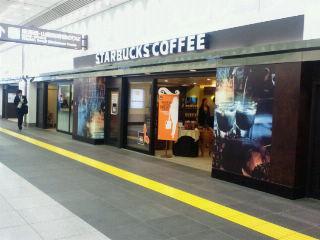 東京駅のスタバが増えていた