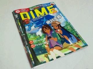 DIMEにけいおん!!