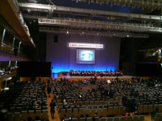 静岡東高創立50<br />  周年記念式典と記念パーティー