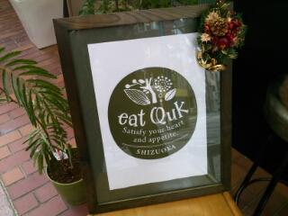 eat Quk